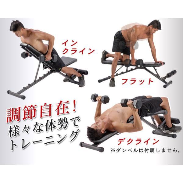 トレーニングベンチ 折りたたみ 3WAY 角度調整 腹筋 背筋 フラットベンチ インクラインベンチ フィットネスベンチ シットアップベンチ 筋トレ SR-AND005D-BK|sunruck-direct|06