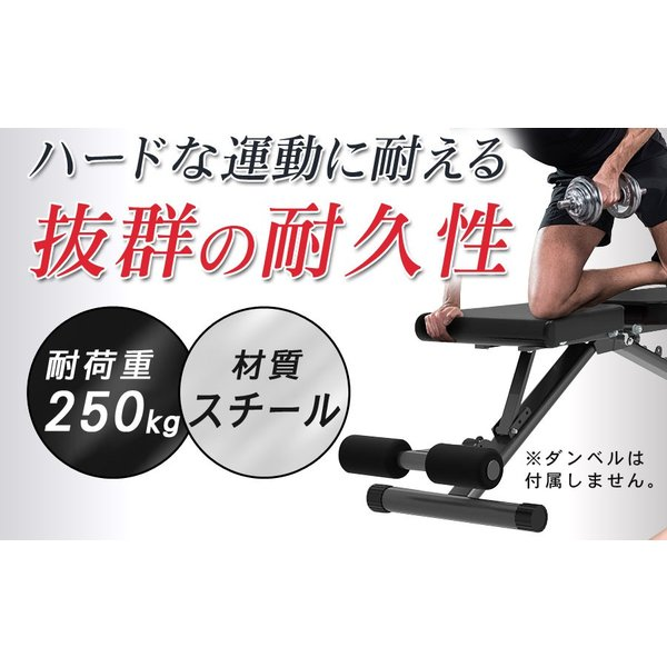 トレーニングベンチ 折りたたみ 3WAY 角度調整 腹筋 背筋 フラットベンチ インクラインベンチ フィットネスベンチ シットアップベンチ 筋トレ SR-AND005D-BK|sunruck-direct|07