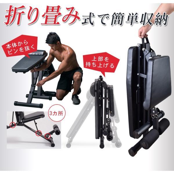 トレーニングベンチ 折りたたみ 3WAY 角度調整 腹筋 背筋 フラットベンチ インクラインベンチ フィットネスベンチ シットアップベンチ 筋トレ SR-AND005D-BK|sunruck-direct|08
