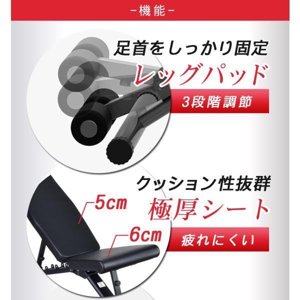 トレーニングベンチ 折りたたみ 3WAY 角度調整 腹筋 背筋 フラットベンチ インクラインベンチ フィットネスベンチ シットアップベンチ 筋トレ SR-AND005D-BK|sunruck-direct|09