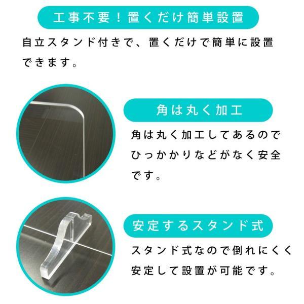 アクリルパーテーション W900×H520mm 工事不要 飛沫防止 デスク用 スタンド式 仕切り板 パーテーション 透明 アクリル板 間仕切り SR-AP075-M|sunruck-direct|03
