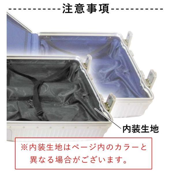 スーツケース 機内持ち込み アルミフレーム Sサイズ TSAロック付き 2〜3泊 容量28L 軽量 小型 4輪 Sunruck 特典付き|sunruck-direct|14