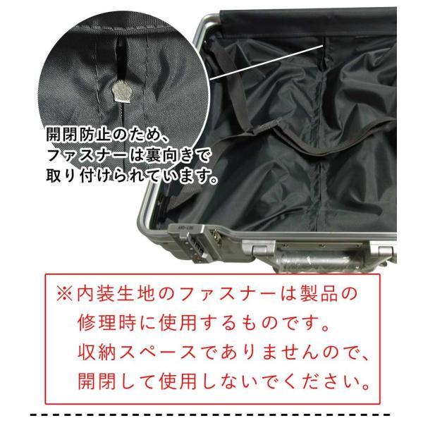 スーツケース 機内持ち込み アルミフレーム Sサイズ TSAロック付き 2〜3泊 容量28L 軽量 小型 4輪 Sunruck 特典付き|sunruck-direct|15