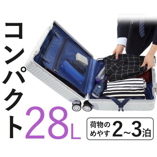 スーツケース 機内持ち込み アルミフレーム Sサイズ TSAロック付き 2〜3泊 容量28L 軽量 小型 4輪 Sunruck 特典付き|sunruck-direct|07