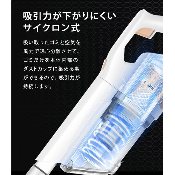 掃除機 コードレス 2in1 サイクロン 軽量 強力吸引 充電式 コードレスステッククリーナー 疾風 Sunruck サンルック SR-CL076-WH|sunruck-direct|11