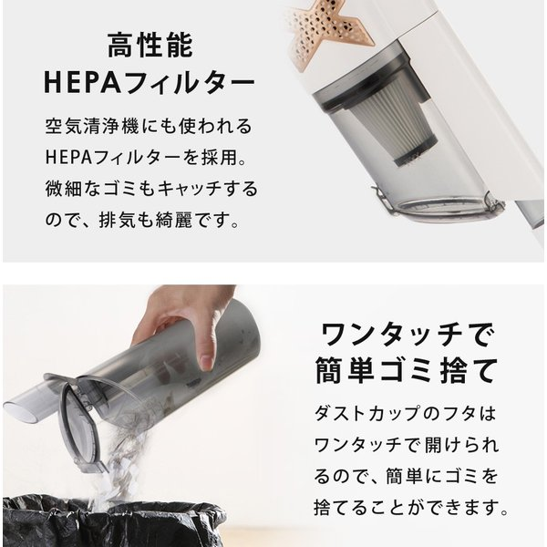 掃除機 コードレス 2in1 サイクロン 軽量 強力吸引 充電式 コードレスステッククリーナー 疾風 Sunruck サンルック SR-CL076-WH|sunruck-direct|13