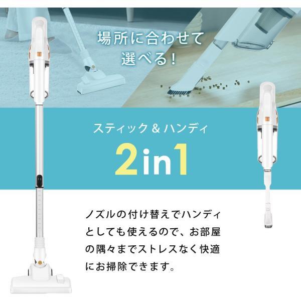 掃除機 コードレス 2in1 サイクロン 軽量 強力吸引 充電式 コードレスステッククリーナー 疾風 Sunruck サンルック SR-CL076-WH|sunruck-direct|04