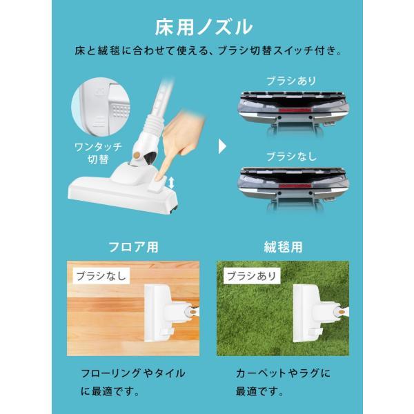 掃除機 コードレス 2in1 サイクロン 軽量 強力吸引 充電式 コードレスステッククリーナー 疾風 Sunruck サンルック SR-CL076-WH|sunruck-direct|05
