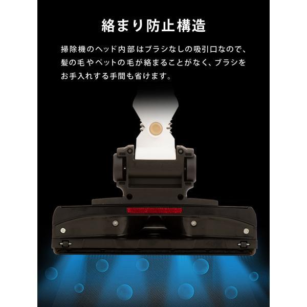 掃除機 コードレス 2in1 サイクロン 軽量 強力吸引 充電式 コードレスステッククリーナー 疾風 Sunruck サンルック SR-CL076-WH|sunruck-direct|09