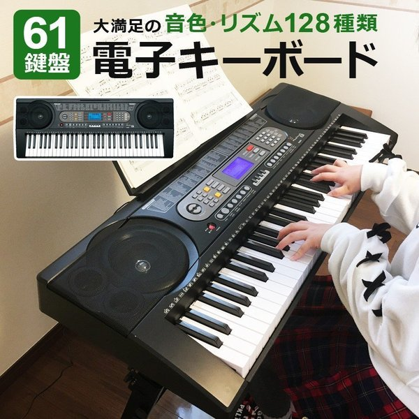 電子キーボード 電子ピアノ 61鍵盤 SunRuck サンルック PlayTouch61 プレイタッチ61 楽器 SR-DP03 初心者 入門用にも|sunruck-direct