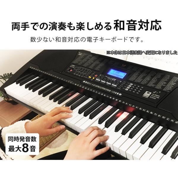 電子キーボード 61鍵盤 初心者 入門用としても 光る鍵盤 電子ピアノ キーボード 楽器 子供 SunRuck PlayTouchFlash61 SR-DP04|sunruck-direct|11