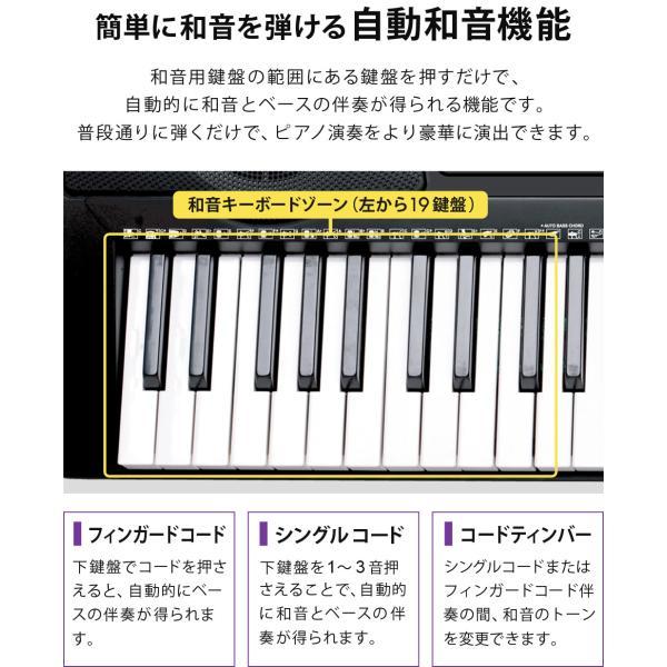 電子キーボード 61鍵盤 初心者 入門用としても 光る鍵盤 電子ピアノ キーボード 楽器 子供 SunRuck PlayTouchFlash61 SR-DP04|sunruck-direct|12