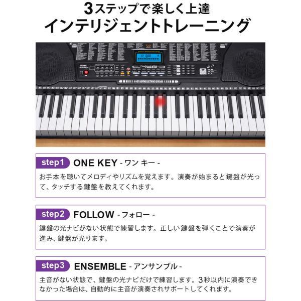電子キーボード 61鍵盤 初心者 入門用としても 光る鍵盤 電子ピアノ キーボード 楽器 子供 SunRuck PlayTouchFlash61 SR-DP04|sunruck-direct|13