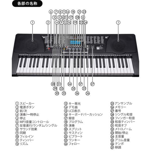 電子キーボード 61鍵盤 初心者 入門用としても 光る鍵盤 電子ピアノ キーボード 楽器 子供 SunRuck PlayTouchFlash61 SR-DP04|sunruck-direct|17