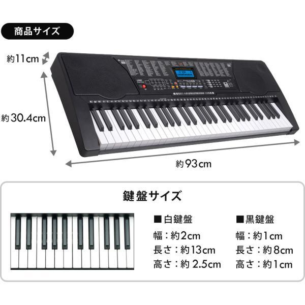 電子キーボード 61鍵盤 初心者 入門用としても 光る鍵盤 電子ピアノ キーボード 楽器 子供 SunRuck PlayTouchFlash61 SR-DP04|sunruck-direct|18