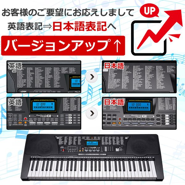 電子キーボード 61鍵盤 初心者 入門用としても 光る鍵盤 電子ピアノ キーボード 楽器 子供 SunRuck PlayTouchFlash61 SR-DP04|sunruck-direct|19