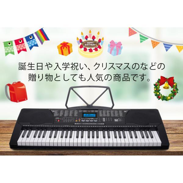 電子キーボード 61鍵盤 初心者 入門用としても 光る鍵盤 電子ピアノ キーボード 楽器 子供 SunRuck PlayTouchFlash61 SR-DP04|sunruck-direct|05