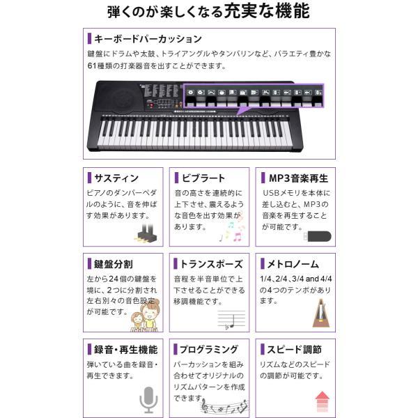 電子キーボード 61鍵盤 初心者 入門用としても 光る鍵盤 電子ピアノ キーボード 楽器 子供 SunRuck PlayTouchFlash61 SR-DP04|sunruck-direct|10