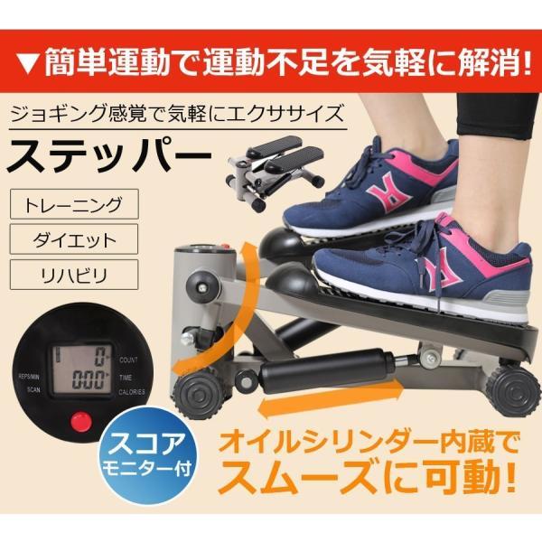 ステッパー 足踏み エクササイズ有酸素運動 健康器具 昇降運動 Sunruck ながら筋トレグッズ 室内 運動 SR-FT018|sunruck-direct|02
