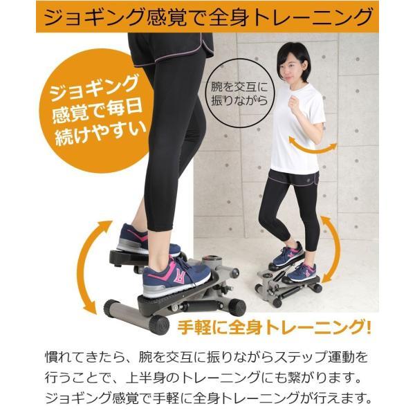 ステッパー 足踏み エクササイズ有酸素運動 健康器具 昇降運動 Sunruck ながら筋トレグッズ 室内 運動 SR-FT018|sunruck-direct|05