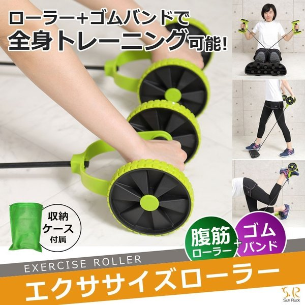 エクササイズ ゴム チューブ 簡単 運動不足 自宅 腹筋 トレーニング ダイエット リハビリ 腕 体感 コンパクト 筋トレグッズ Sunruck SR-FT077 sunruck-direct