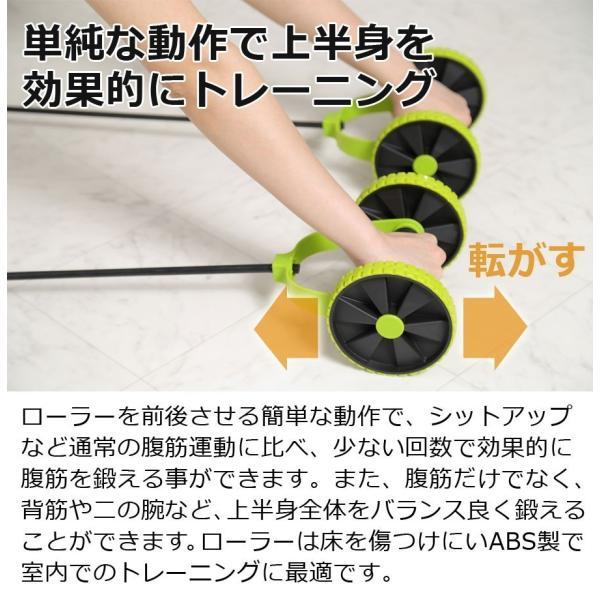 エクササイズ ゴム チューブ 簡単 運動不足 自宅 腹筋 トレーニング ダイエット リハビリ 腕 体感 コンパクト 筋トレグッズ Sunruck SR-FT077 sunruck-direct 04