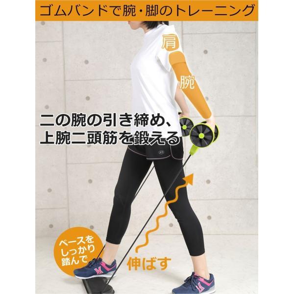 エクササイズ ゴム チューブ 簡単 運動不足 自宅 腹筋 トレーニング ダイエット リハビリ 腕 体感 コンパクト 筋トレグッズ Sunruck SR-FT077 sunruck-direct 05