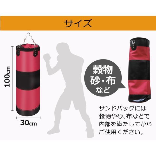 サンドバッグ ボクシング 自宅 設置 吊り下げ式 グローブ付属 100cm×30cm エクササイズ ストレス解消 Sunruck SR-FTB01|sunruck-direct|07