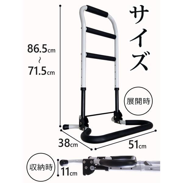 立ち上がり手すり 折りたたみ 高さ調整 軽量 高耐久 介護用品 立ち上がり補助手すり 福祉用品 Sunruck SR-HS072 予約販売 sunruck-direct 15