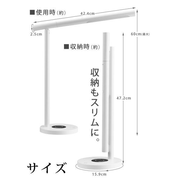 LEDライト 多機能 デスクライト 卓上ライト 充電式 コードレス ワイヤレス充電 タッチセンサー おしゃれ 多機能ライト Sunruck サンルック SR-ML010|sunruck-direct|13