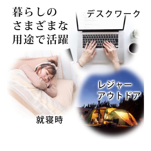 LEDライト 多機能 デスクライト 卓上ライト 充電式 コードレス ワイヤレス充電 タッチセンサー おしゃれ 多機能ライト Sunruck サンルック SR-ML010|sunruck-direct|06