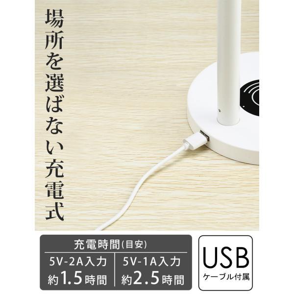 LEDライト 多機能 デスクライト 卓上ライト 充電式 コードレス ワイヤレス充電 タッチセンサー おしゃれ 多機能ライト Sunruck サンルック SR-ML010|sunruck-direct|09
