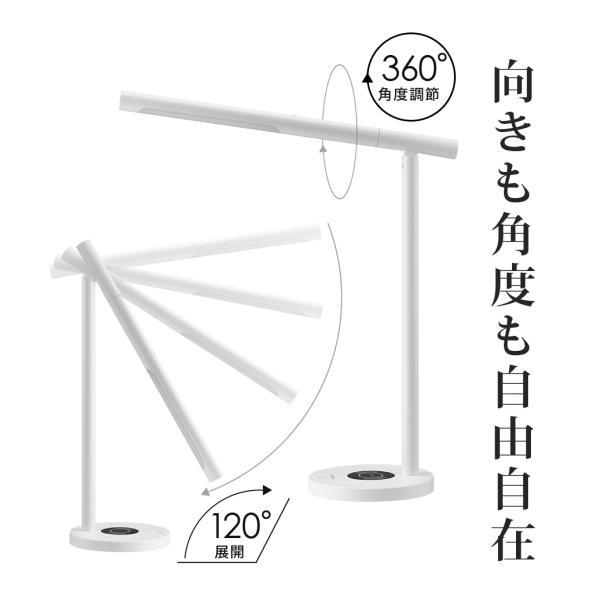 LEDライト 多機能 デスクライト 卓上ライト 充電式 コードレス ワイヤレス充電 タッチセンサー おしゃれ 多機能ライト Sunruck サンルック SR-ML010|sunruck-direct|10