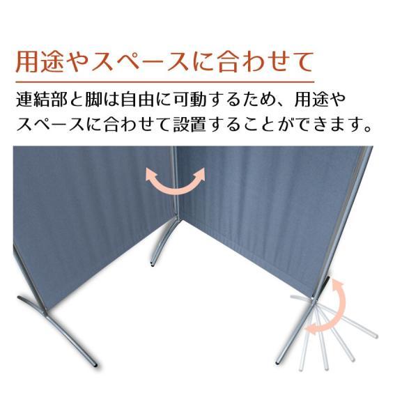 3面 パーテーション 幅87.5×高さ179cm 布タイプ 自立式 角度自由 可動 移動 撥水 軽量 仕切り 衝立 間仕切り Sunruck サンルック SR-PT301-GY|sunruck-direct|05