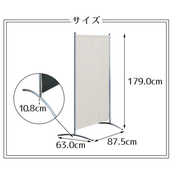 3面 パーテーション 幅87.5×高さ179cm 布タイプ 自立式 角度自由 可動 移動 撥水 軽量 仕切り 衝立 間仕切り Sunruck サンルック SR-PT301-GY|sunruck-direct|09