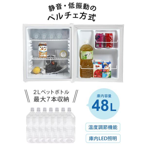 冷蔵庫 1ドア 一人暮らし用 小型 48リットル 右開き 静音 ペルチェ方式 1ドア冷蔵庫 一人暮らし 新生活 小型冷蔵庫 ミニ冷蔵庫 SunRuck 冷庫さん|sunruck-direct|03
