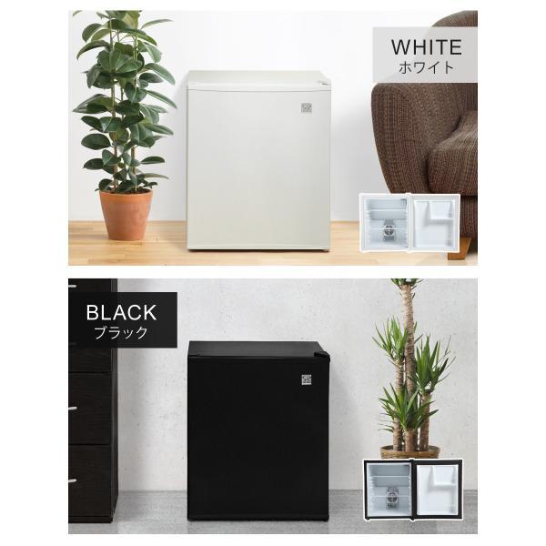 冷蔵庫 1ドア 一人暮らし用 小型 48リットル 右開き 静音 ペルチェ方式 1ドア冷蔵庫 一人暮らし 新生活 小型冷蔵庫 ミニ冷蔵庫 SunRuck 冷庫さん|sunruck-direct|04