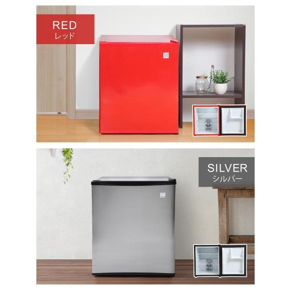 冷蔵庫 1ドア 一人暮らし用 小型 48リットル 右開き 静音 ペルチェ方式 1ドア冷蔵庫 一人暮らし 新生活 小型冷蔵庫 ミニ冷蔵庫 SunRuck 冷庫さん|sunruck-direct|05