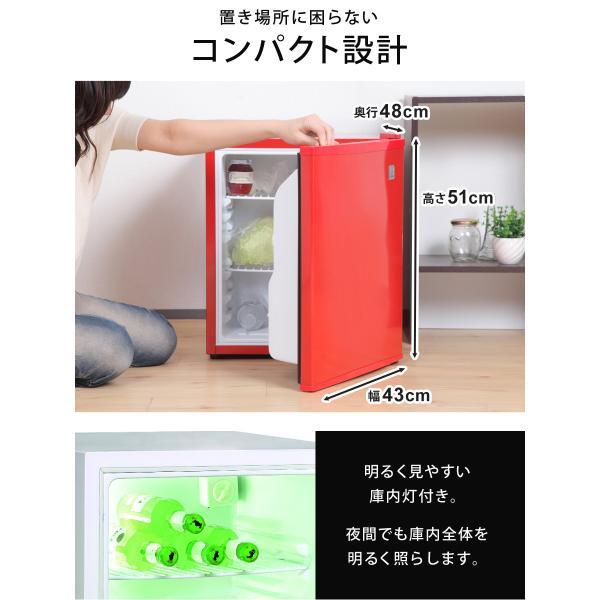 冷蔵庫 1ドア 一人暮らし用 小型 48リットル 右開き 静音 ペルチェ方式 1ドア冷蔵庫 一人暮らし 新生活 小型冷蔵庫 ミニ冷蔵庫 SunRuck 冷庫さん|sunruck-direct|06