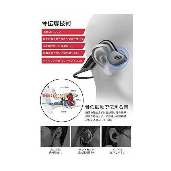 【Bluetooth5.0化版】Bluetooth イヤホン 骨伝導 イヤホン スポーツ 高音質 後掛け式 軽量 耳が疲れない ノイズキャンセル