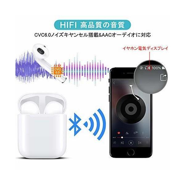 【Bluetooth 5.0】完全ワイヤレス ブルートゥース イヤホン iPhone Airpods Android 対応 自動ペアリング 高音質