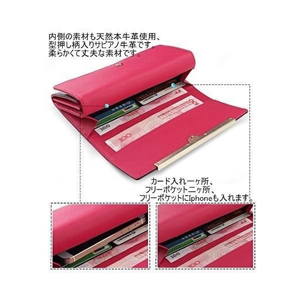 【フェアーフェアリー】 Fair Fairy 二つ折り本牛革財布 161118 (5.スカイブルー×ライトピンク)