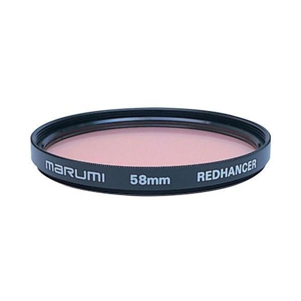 MARUMI カメラ用 フィルター レッドハンサー55mm 赤強調 331081