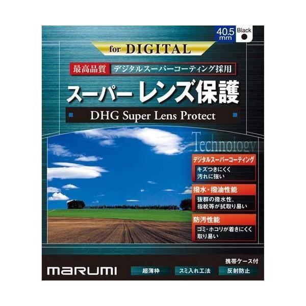MARUMI  カメラ用 フィルター  DHGスーパーレンズプロテクト 40.5 保護用  066013