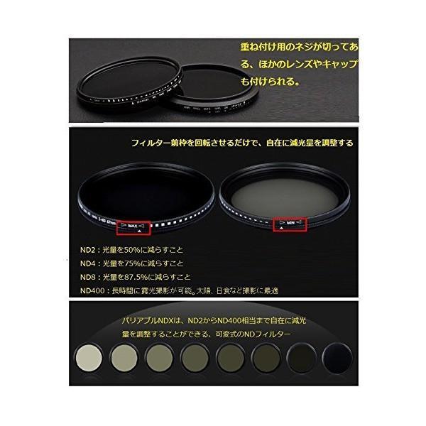 「Zomei」 可変式NDフィルター バリアブルNDX 超スリム 可変式光量調節用 円減光フィルター[減光範囲 ND2~ND400] (517-00