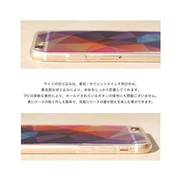 MRLab iPhone6 / iPhone6s ケース おしゃれ ポリゴン TPU ソフトケース ピンク 紫 Kindness 274