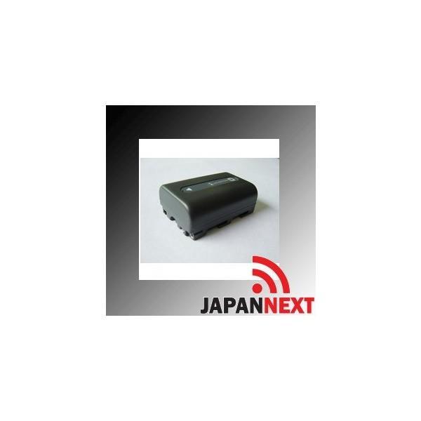 2個セット ソニーNP-FM55H対応バッテリーSONY DSLR-A100α100 HDR-SR1 DSC等【EDOGAWA】 保障付(2XJN-