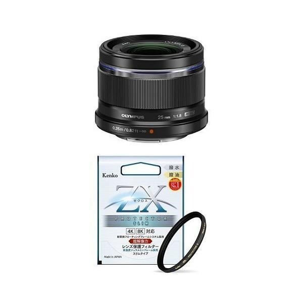 OLYMPUS M.ZUIKO DIGITAL 25mm F1.8 ブラック マイクロフォーサーズ用 単焦点レンズ + Kenko レンズフィルター|sunsetcandle