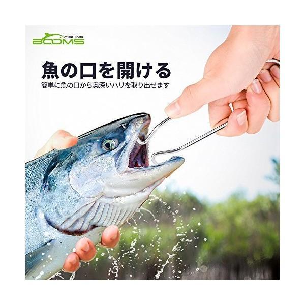 Booms Fishing Z1 マウスオープナー 2セット