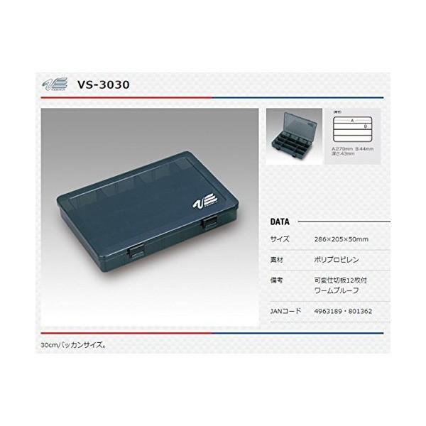 メイホウ(MEIHO) VS-3030(Fe#1600) グレー.